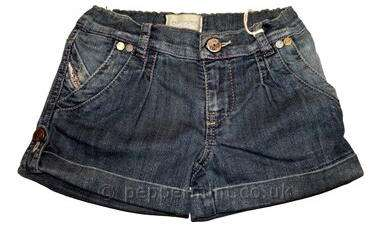 shorts diesel peppermint