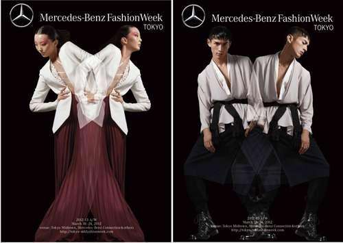 Mercedes Benz Fashion Week Tokyo cartel 02