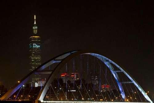 Dior Taipei 101 01