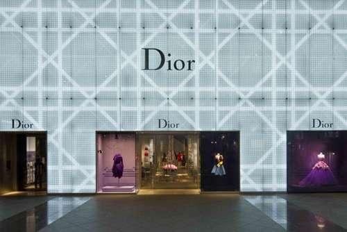 Dior taipei entrada
