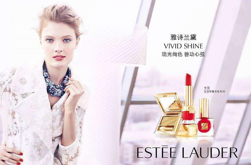 estee-lauder-pure-color-vivid-shine-lipstick-spring-summer-2014-ad-campaign