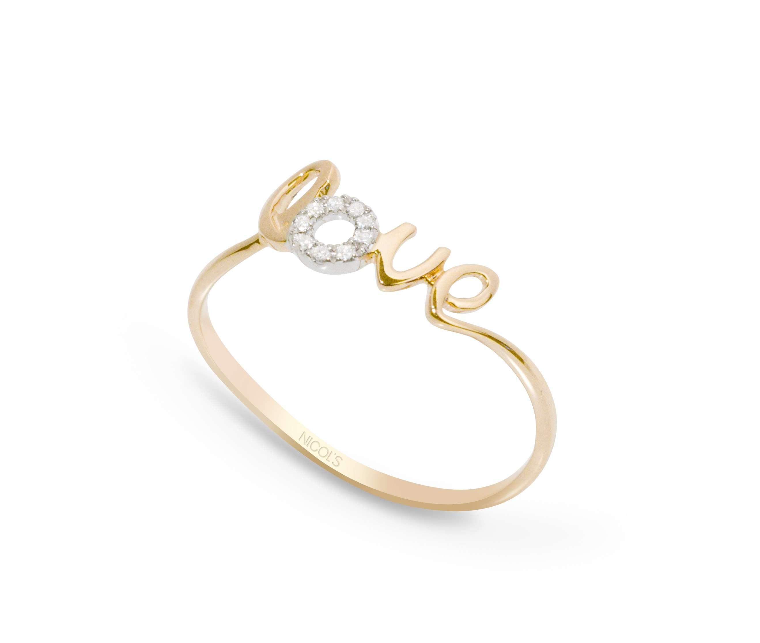 anillo de oro para san valentín - nicol´s
